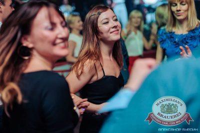 Вечеринка «Давайте потанцуем», 11 сентября 2015 - Ресторан «Максимилианс» Челябинск - 31