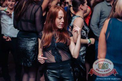 Вечеринка «Давайте потанцуем», 11 сентября 2015 - Ресторан «Максимилианс» Челябинск - 32
