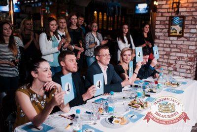 Октoберфест: Темный дозор. Давайте потанцуем. Тур первый, 23 сентября 2015 - Ресторан «Максимилианс» Челябинск - 02