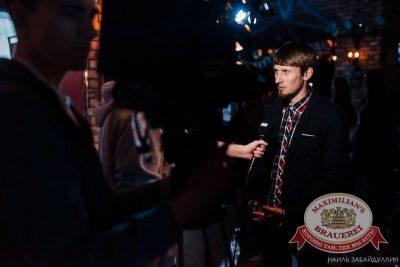 Октoберфест: Темный дозор. Давайте потанцуем. Тур первый, 23 сентября 2015 - Ресторан «Максимилианс» Челябинск - 04