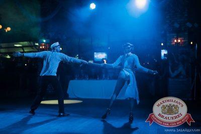 Октoберфест: Темный дозор. Давайте потанцуем. Тур первый, 23 сентября 2015 - Ресторан «Максимилианс» Челябинск - 08