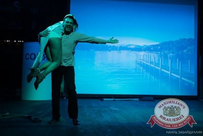 Октoберфест: Темный дозор. Давайте потанцуем. Тур первый, 23 сентября 2015 - Ресторан «Максимилианс» Челябинск - 09