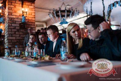 Октoберфест: Темный дозор. Давайте потанцуем. Тур первый, 23 сентября 2015 - Ресторан «Максимилианс» Челябинск - 10