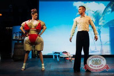 Октoберфест: Темный дозор. Давайте потанцуем. Тур первый, 23 сентября 2015 - Ресторан «Максимилианс» Челябинск - 11