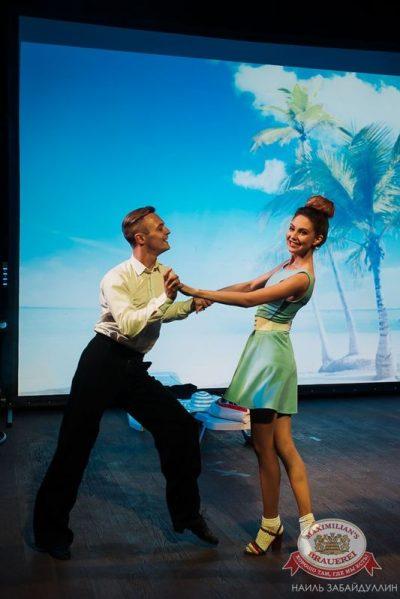 Октoберфест: Темный дозор. Давайте потанцуем. Тур первый, 23 сентября 2015 - Ресторан «Максимилианс» Челябинск - 12