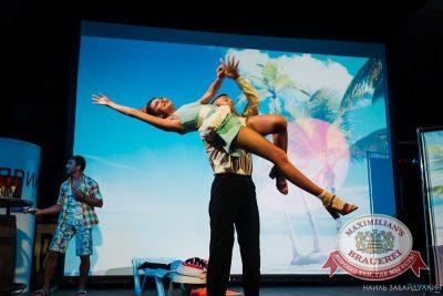 Октoберфест: Темный дозор. Давайте потанцуем. Тур первый, 23 сентября 2015 - Ресторан «Максимилианс» Челябинск - 13