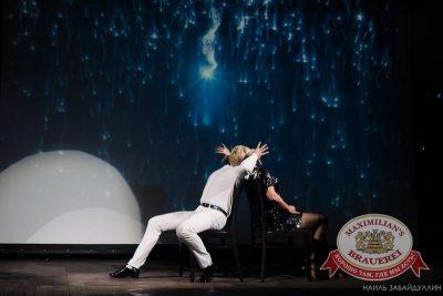 Октoберфест: Темный дозор. Давайте потанцуем. Тур первый, 23 сентября 2015 - Ресторан «Максимилианс» Челябинск - 15