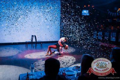 Октoберфест: Темный дозор. Давайте потанцуем. Тур первый, 23 сентября 2015 - Ресторан «Максимилианс» Челябинск - 16