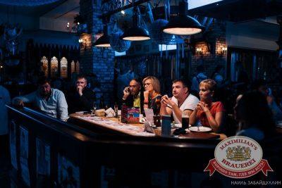Октoберфест: Темный дозор. Давайте потанцуем. Тур первый, 23 сентября 2015 - Ресторан «Максимилианс» Челябинск - 17