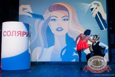 Октoберфест: Темный дозор. Давайте потанцуем. Тур первый, 23 сентября 2015 - Ресторан «Максимилианс» Челябинск - 21