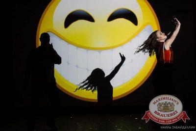 Октoберфест: Темный дозор. Давайте потанцуем. Тур первый, 23 сентября 2015 - Ресторан «Максимилианс» Челябинск - 24