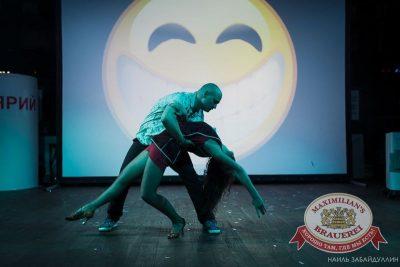 Октoберфест: Темный дозор. Давайте потанцуем. Тур первый, 23 сентября 2015 - Ресторан «Максимилианс» Челябинск - 25