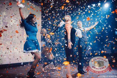 Октoберфест: Темный дозор. Давайте потанцуем. Тур второй, 30 сентября 2015 - Ресторан «Максимилианс» Челябинск - 02