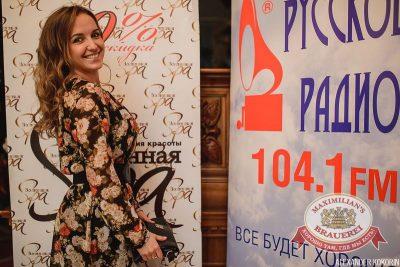 Октoберфест: Темный дозор. Давайте потанцуем. Тур второй, 30 сентября 2015 - Ресторан «Максимилианс» Челябинск - 05