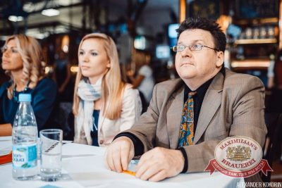 Октoберфест: Темный дозор. Давайте потанцуем. Тур второй, 30 сентября 2015 - Ресторан «Максимилианс» Челябинск - 08