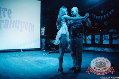 Октoберфест: Темный дозор. Давайте потанцуем. Тур второй, 30 сентября 2015 - Ресторан «Максимилианс» Челябинск - 09