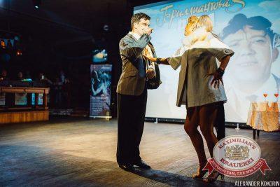 Октoберфест: Темный дозор. Давайте потанцуем. Тур второй, 30 сентября 2015 - Ресторан «Максимилианс» Челябинск - 11
