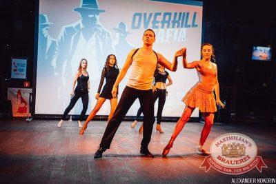 Октoберфест: Темный дозор. Давайте потанцуем. Тур второй, 30 сентября 2015 - Ресторан «Максимилианс» Челябинск - 14