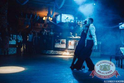 Октoберфест: Темный дозор. Давайте потанцуем. Тур второй, 30 сентября 2015 - Ресторан «Максимилианс» Челябинск - 15