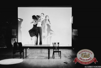 Октoберфест: Темный дозор. Давайте потанцуем. Тур второй, 30 сентября 2015 - Ресторан «Максимилианс» Челябинск - 16