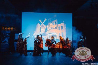 Октoберфест: Темный дозор. Давайте потанцуем. Тур второй, 30 сентября 2015 - Ресторан «Максимилианс» Челябинск - 17