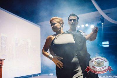 Октoберфест: Темный дозор. Давайте потанцуем. Тур второй, 30 сентября 2015 - Ресторан «Максимилианс» Челябинск - 19