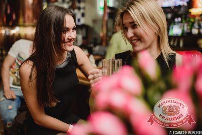 Октoберфест: Темный дозор. Давайте потанцуем. Тур второй, 30 сентября 2015 - Ресторан «Максимилианс» Челябинск - 25