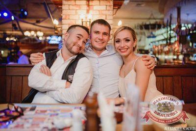 Октoберфест: Темный дозор. Давайте потанцуем. Тур второй, 30 сентября 2015 - Ресторан «Максимилианс» Челябинск - 26