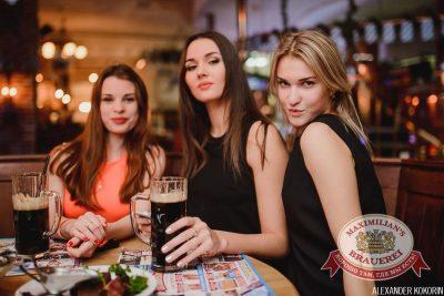 Октoберфест: Темный дозор. Давайте потанцуем. Тур второй, 30 сентября 2015 - Ресторан «Максимилианс» Челябинск - 27