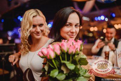 Октoберфест: Темный дозор. Давайте потанцуем. Тур второй, 30 сентября 2015 - Ресторан «Максимилианс» Челябинск - 28