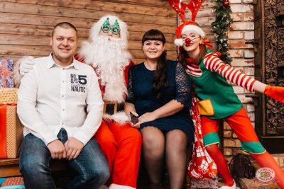 Письмо Деду Морозу: репетиция Нового года, 7 декабря 2019 - Ресторан «Максимилианс» Челябинск - 1
