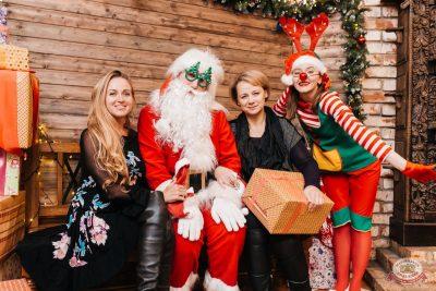 Письмо Деду Морозу: репетиция Нового года, 7 декабря 2019 - Ресторан «Максимилианс» Челябинск - 10