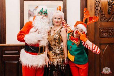 Письмо Деду Морозу: репетиция Нового года, 7 декабря 2019 - Ресторан «Максимилианс» Челябинск - 11