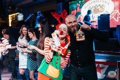 Письмо Деду Морозу: репетиция Нового года, 7 декабря 2019 - Ресторан «Максимилианс» Челябинск - 14