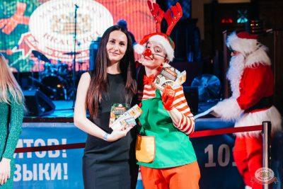 Письмо Деду Морозу: репетиция Нового года, 7 декабря 2019 - Ресторан «Максимилианс» Челябинск - 15