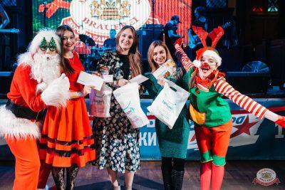 Письмо Деду Морозу: репетиция Нового года, 7 декабря 2019 - Ресторан «Максимилианс» Челябинск - 16