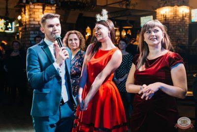 Письмо Деду Морозу: репетиция Нового года, 7 декабря 2019 - Ресторан «Максимилианс» Челябинск - 26