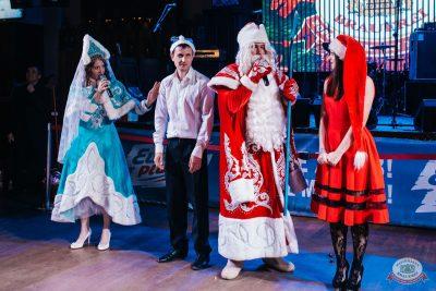 Письмо Деду Морозу: репетиция Нового года, 7 декабря 2019 - Ресторан «Максимилианс» Челябинск - 30