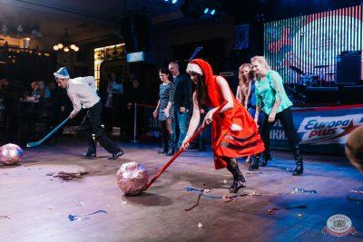 Письмо Деду Морозу: репетиция Нового года, 7 декабря 2019 - Ресторан «Максимилианс» Челябинск - 31
