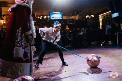 Письмо Деду Морозу: репетиция Нового года, 7 декабря 2019 - Ресторан «Максимилианс» Челябинск - 32