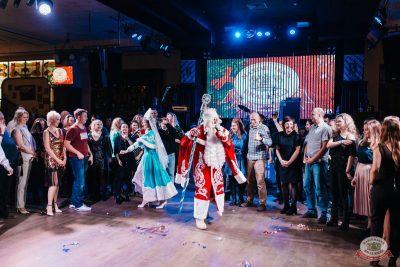 Письмо Деду Морозу: репетиция Нового года, 7 декабря 2019 - Ресторан «Максимилианс» Челябинск - 34