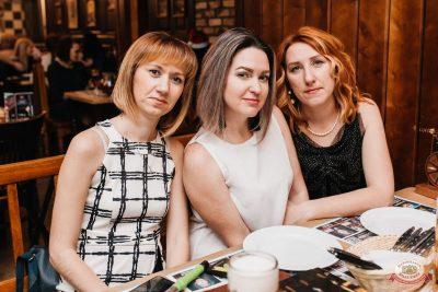 Письмо Деду Морозу: репетиция Нового года, 7 декабря 2019 - Ресторан «Максимилианс» Челябинск - 40