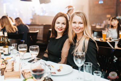 Письмо Деду Морозу: репетиция Нового года, 7 декабря 2019 - Ресторан «Максимилианс» Челябинск - 42