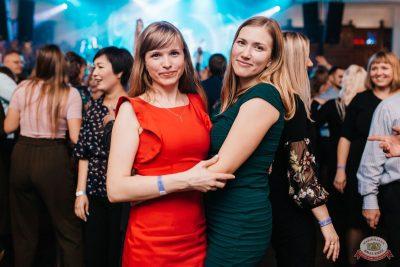 Письмо Деду Морозу: репетиция Нового года, 7 декабря 2019 - Ресторан «Максимилианс» Челябинск - 46