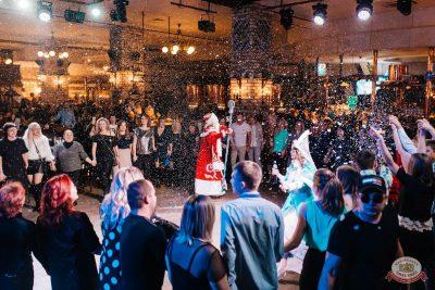 Письмо Деду Морозу: репетиция Нового года, 7 декабря 2019 - Ресторан «Максимилианс» Челябинск - 49