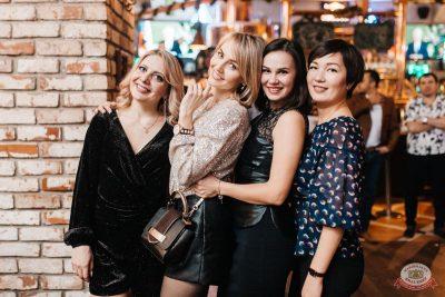 Письмо Деду Морозу: репетиция Нового года, 7 декабря 2019 - Ресторан «Максимилианс» Челябинск - 50