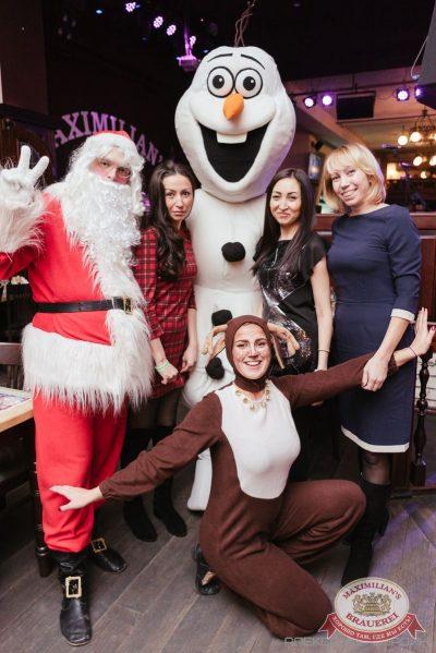 Письмо Деду Морозу: репетиция Нового года, 3 декабря 2016 - Ресторан «Максимилианс» Челябинск - 2