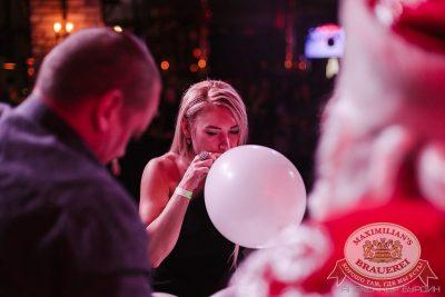Письмо Деду Морозу: репетиция Нового года, 3 декабря 2016 - Ресторан «Максимилианс» Челябинск - 20