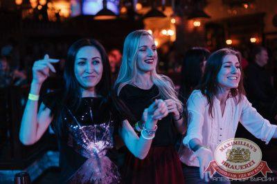 Письмо Деду Морозу: репетиция Нового года, 3 декабря 2016 - Ресторан «Максимилианс» Челябинск - 22
