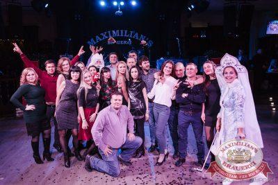 Письмо Деду Морозу: репетиция Нового года, 3 декабря 2016 - Ресторан «Максимилианс» Челябинск - 24